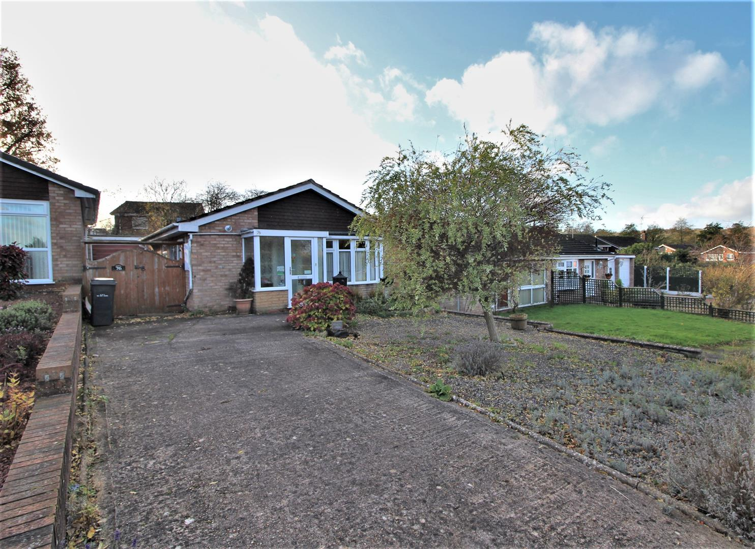 2 Bedrooms Detached Bungalow for sale in Milcote Close, Greenlands, Redditch
